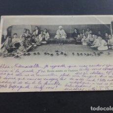 Postales: TUNEZ ESCUELA ARABE POSTAL . Lote 175045192