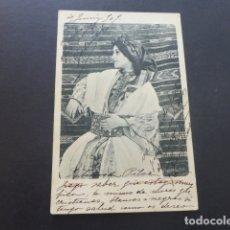Postales: TANGER JOVEN MARROQUI CIRCULADA DESDE RIO DE ORO A SARRIA SELLO Y MATASELLOS RIO DE ORO. Lote 175086622