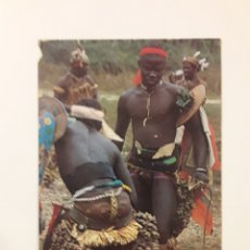 Postales: POSTAL DE GUINEA GUINE BISSAU. Lote 175547454