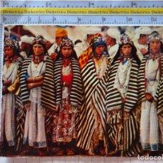 Postales: POSTAL DE MARRUECOS. MUJERES FOLKLORE. NIÑOS TIPISMO MARROQUÍ, ESCENA VIVA ÉTNICA. 1664. Lote 177207970