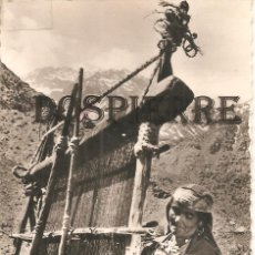Postales: POSTAL, MARRUECOS-MAROC, TISSAGE DANS LE HAUT ATLAS, ED. JEFF, ESCRITA. Lote 177431998
