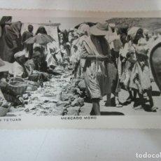 Postales: ANTIGUA POSTAL - MERCADO MORO, TETUAN - AÑO 1952. Lote 178269028