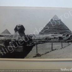 Postales: EGIPTO. PIRÁMIDE. Lote 180103035