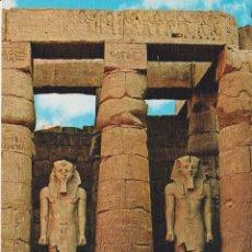 Postales: EGIPTO, LUXOR, ESTATUAS DE RAMSÉS II - EDITA CYZ 24005_4 - S/C. Lote 180174275