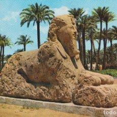 Postales: EGIPTO, MEMPHIS, LA ESFINGE DE ALABASTRO - EDITA CYZ 24005_3 - S/C. Lote 180174602