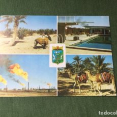 Postales: BONITA POSTAL- HASSI MESSAUD - LA DE LA FOTO VER TODOS MIS LOTES DE POSTALES. Lote 180223921