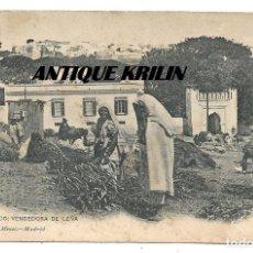 Postales: TANGER .- EL SOCO , VENDEDORA DE LEÑA .- HAUSER MENET Nº 1259 . Lote 181565001