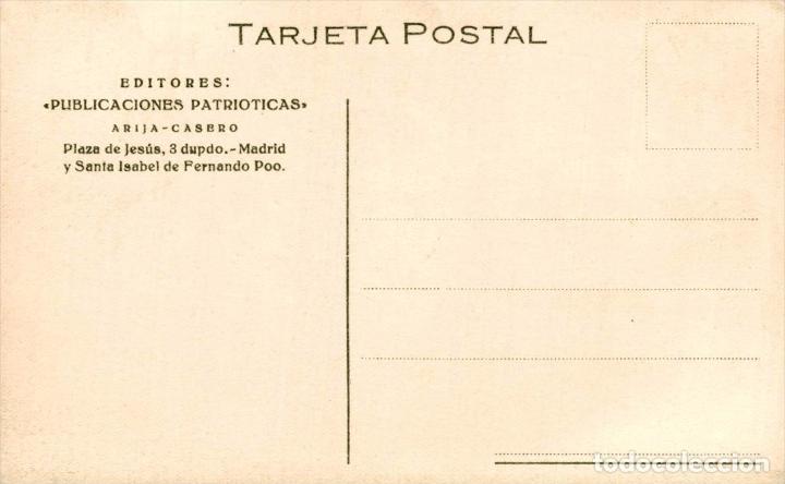 Postales: GUINEA CONTINENTAL. POBLADO DE ETOKI - Foto 2 - 182920053