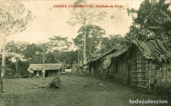 GUINEA CONTINENTAL. POBLADO DE ETOKI (Postales - Postales Extranjero - África)