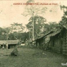 Postales: GUINEA CONTINENTAL. POBLADO DE ETOKI. Lote 182920053
