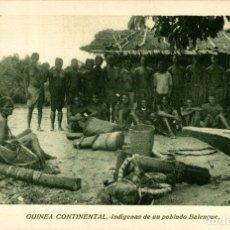 Postales: GUINEA CONTINENTAL. INDIGENAS DE UN POBLADO BALENGUE. Lote 182920102
