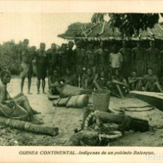 Postales: GUINEA CONTINENTAL. INDIGENAS DE UN POBLADO BALENGUE. Lote 182920132