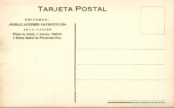 Postales: GUINEA CONTINENTAL. POBLADO DE ABUNE EN LA EXPLOTACION DE CABO DE SAN JUAN - Foto 2 - 182920321
