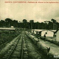 Postales: GUINEA CONTINENTAL. POBLADO DE ABUNE EN LA EXPLOTACION DE CABO DE SAN JUAN. Lote 182920321