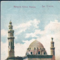Postales: POSTAL EGYPTO - LE CAIRE - MOSQUEE SULTAN HASSAN. Lote 182966956