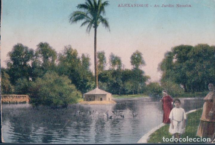 POSTAL ALEXANDRIE - AU JARDIN NOUZHA - ALEJANDRIA - EGIPTO (Postales - Postales Extranjero - África)