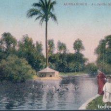 Postales: POSTAL ALEXANDRIE - AU JARDIN NOUZHA - ALEJANDRIA - EGIPTO. Lote 182967337