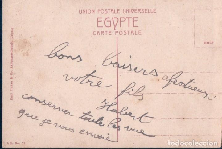 Postales: POSTAL ALEXANDRIE - AU JARDIN NOUZHA - ALEJANDRIA - EGIPTO - Foto 2 - 182967337