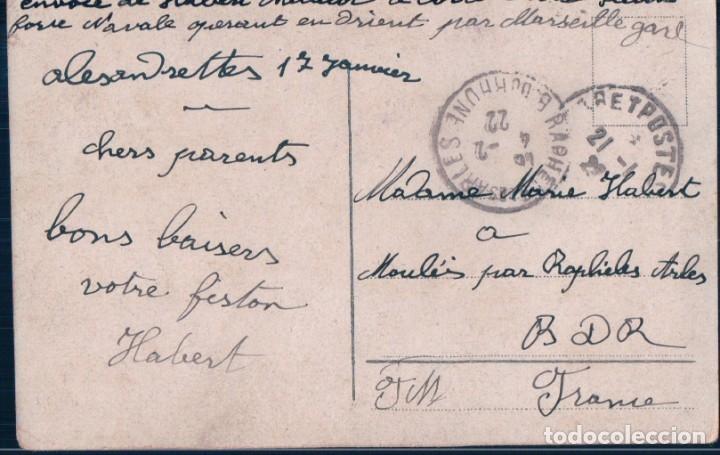 Postales: POSTAL EL CAIRO - LE CAIRE - AVENUE DESPALMIERS A GEZIREH - EGYPTO - Foto 2 - 182990526