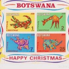 Postales: REPÚBLICA DE BOTSWANA - NAVIDADES 1970 - NR. MICHEL: B4. Lote 183166391