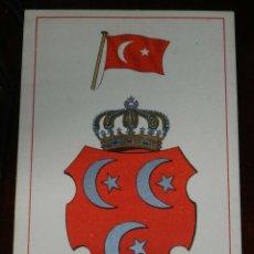 Postales: ANTIGUA POSTAL DE EGYPTO, E F.A. SERIES OF COATS OF ARMS & GLAGS, NO CIRCULADA. Lote 183250707
