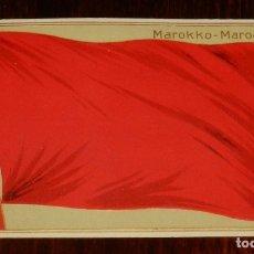Postales: POSTAL DE MARRUECOS, MAROKKO, MAROQUE, N. 14990, NO CIRCULADA.. Lote 183262793