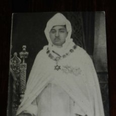 Postales: RETRATO OFICIAL. S. A. I. EL HALIFA. FOTO JALON ÁNGEL. SIN CIRCULAR. HUECOGRABADO ARTE.. Lote 183265401