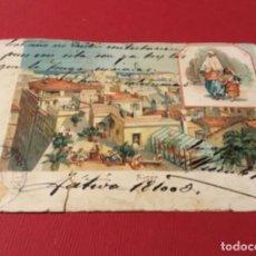 Postales: MUY ANTIGUA POSTAL TÁNGER EXTRAORDINARIA . Lote 183358122