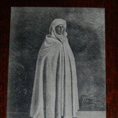 Postales: POSTAL DE SULTAN DE MARRUECOS, S.M. MULEY ABD-EL-AZIZ, ED.THOMAS, LIBRERIA DE A. AREVALO, N. 5182. N. Lote 184077077
