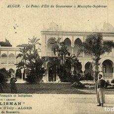 Postales: ALGER PUBLICIDAD PUBLI ALGERIE ALGERIA. Lote 184311457