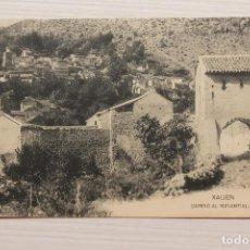 Postais: POSTAL XAUEN, MARRUECOS, CAMINO AL MANANTIAL. Lote 186070318