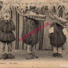 Postales: SENEGAL, LES FETICHEURS,,ND PHOT.. Lote 187104756