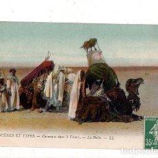 Postales: TARJETA POSTAL DE ALGERIE. SCENES ET TYPES. CARAVANE DANS LE DESERT. LA HALTE.- LL.. Lote 189084498