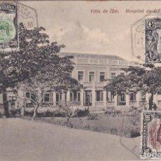 Postais: VILLA DE IBO (MOZAMBIQUE PORTUGUES) - HOSPITAL DE Cª DE NYASSA. Lote 189197351