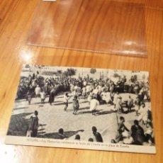Postales: TETUAN, LOS HAMACAS CELEBRANDO LA FIESTA DEL CHERIFE. Lote 189511657