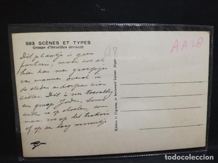 Postales: TARJETA POSTAL DE SCENES ET TYPES. - Foto 2 - 190220891