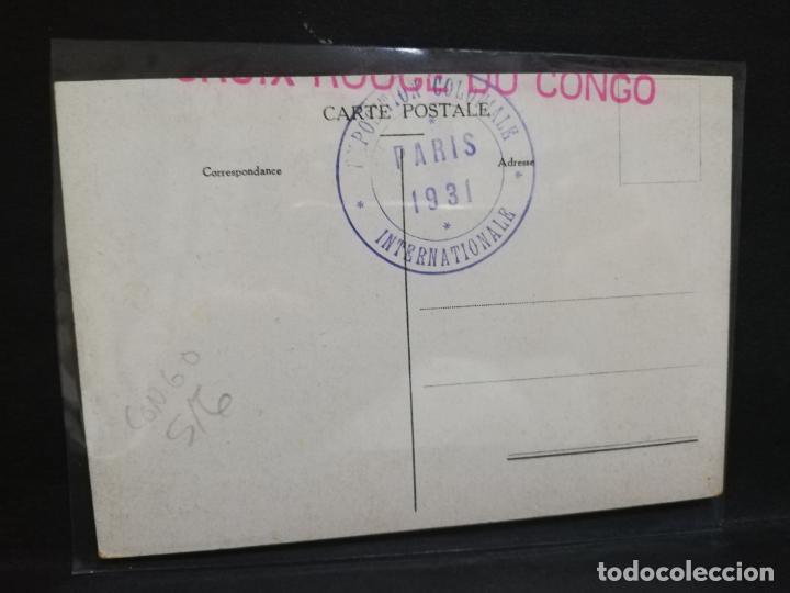 Postales: TARJETA POSTAL DEL CONGO. LA NUIT VIENT. KIVU. ALLARD L´OLIVIER. - Foto 2 - 190221276