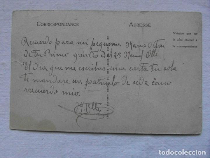 Postales: 2 BOU-DENIB MARRUECOS. ENTRADA A KSAR. CAMPAÑA DE FRANCIA EN MARRUECOS. AÑOS 20. CCTT - Foto 2 - 190500008