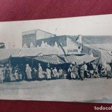 Postales: POSTAL DE ARGELIA... FIESTA ARABE. Lote 191015226