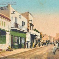 Postales: TARJETA POSTAL DE MARRUECOS. RABAT- LA RUE EL -GZA PAPETERIE FRANCAISE.. Lote 191056411
