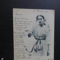 Postales: ORAN ARGEL PORTADORA DE AGUA. Lote 191279302