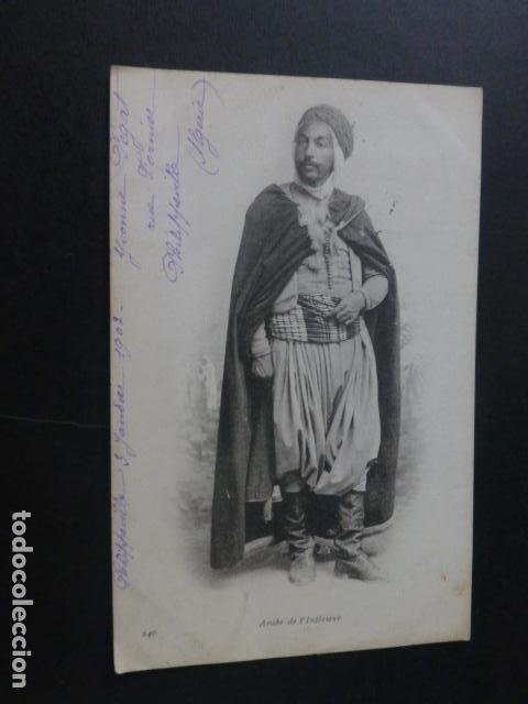 ARGEL ARABE DEL INTERIOR (Postales - Postales Extranjero - África)