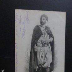 Postales: ARGEL ARABE DEL INTERIOR. Lote 191279566