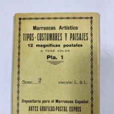 Postales: 12 MAGNIFICAS POSTALES A COLOR. MARRUECOS ARTISTICO. TIPOS-COSTUMBRES Y PAISAJES. . Lote 191439217