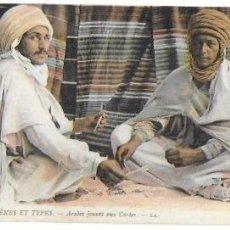 Postales: P-9771. POSTAL FOTOGRAFICA SCENES ET TYPES, ARABES JOUANT AUX CARTES.LL. . Lote 191596691