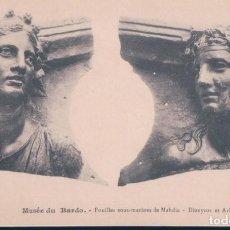 Postales: POSTAL TUNEZ - MUSEE DU BARDO - FOUILLES SOUS MARINES DE MAHDIA - DIONYSOS ET ARIACE. Lote 191830288