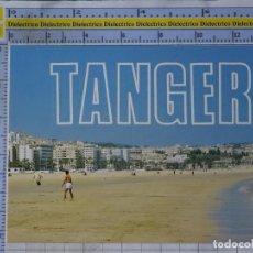 Postales: POSTAL DE MARRUECOS. TANGER, PLAYA Y HOTELES. 1360. Lote 191935645