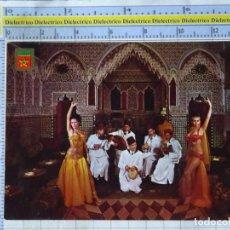 Postales: POSTAL DE MARRUECOS. TANGER KOUTUBIA PALACE. GRUPO MUSICAL. MUJERES BAILARINAS. 1362. Lote 191935691