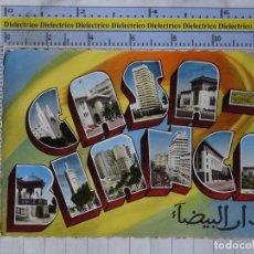 Postales: POSTAL DE MARRUECOS. AÑOS 30 50. CASABLANCA. 1367. Lote 191935858