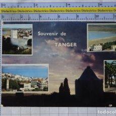 Postales: POSTAL DE MARRUECOS. AÑOS 40 60. TANGER VISTAS. 1369. Lote 191935948
